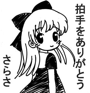 Hamo_03