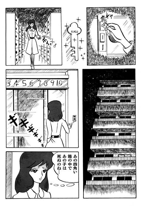 Sikaku_03