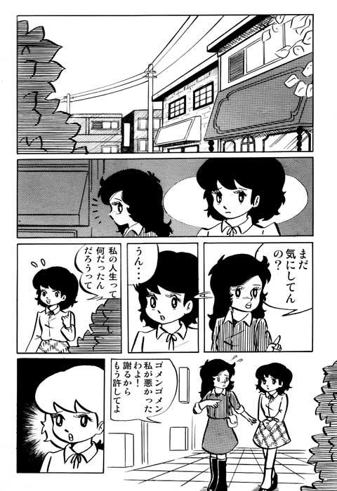 Tokei_02