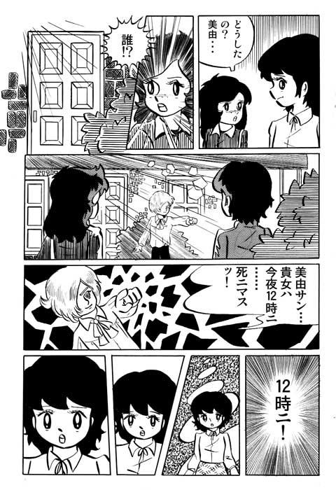 Tokei_03