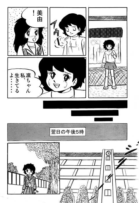 Tokei_11