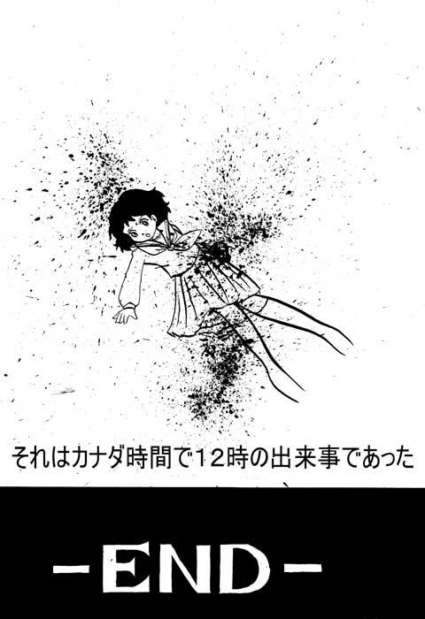 Tokei_13