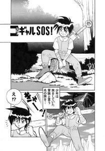 List_sos_01
