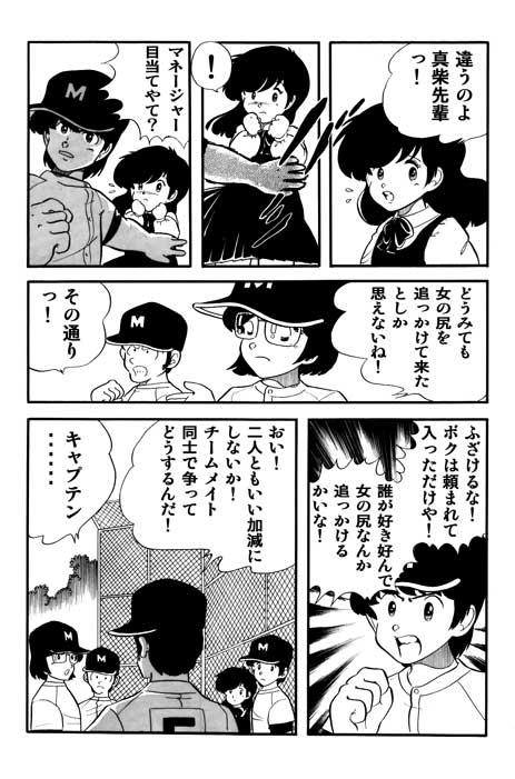 Ace18