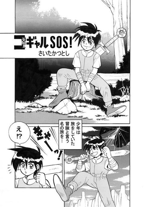 Sos01_2