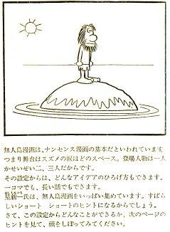 Tezukaosamu