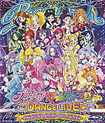 Dx_the_dance_live01